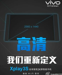 Vivo Xplay3S teaser