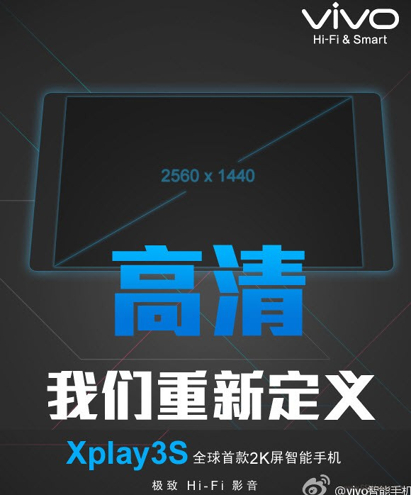 Vivo Xplay3S teaser