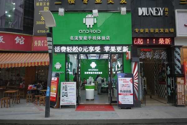 Android Store in Asia