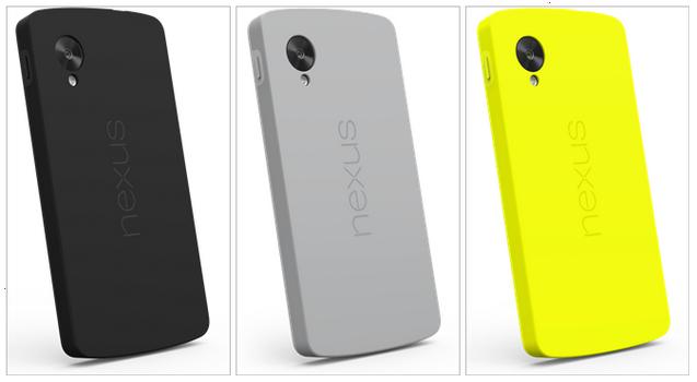 Nexus 5 Bumper Cases