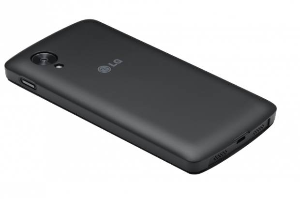 Nexus 5 Quick-Cover by LG