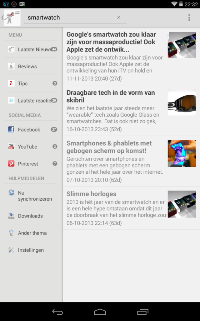 Screenshot_TFNL_Searchbar